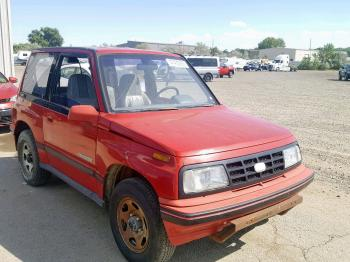 Salvage Geo Tracker